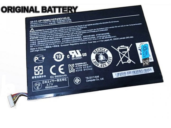 Фирменная аккумуляторная батарея 7300mAh AP12D8K на планшет Acer Iconia Tab W510/W511/W5 + инструменты для вск..