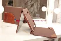 Фирменный оригинальный чехол для Acer Iconia Tab W5/W510/W511 с отделением под клавиатуру коричневый кожаный