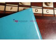 Фирменный чехол-обложка для Acer Iconia Tab W3-810 бирюзовый кожаный..