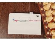 Фирменный чехол-обложка для Acer Iconia Tab W3-810/811 белый кожаный