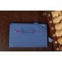 Фирменный чехол-обложка для Acer Iconia Tab W3-810/811 синий кожаный..