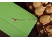 Фирменный чехол-обложка для Acer Iconia Tab W3-810/811 зеленый кожаный