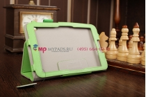 """Фирменный чехол-обложка для Acer Iconia Tab W3-810/811 зеленый кожаный """"Prestige"""" Италия"""