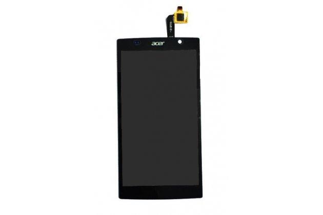 Фирменный LCD-ЖК-сенсорный дисплей-экран-стекло с тачскрином на телефона Acer Liquid Z500 Dual SIm черный и инструменты для вскрытия + гарантия
