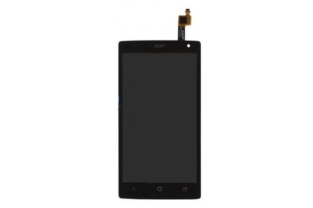Фирменный LCD-ЖК-сенсорный дисплей-экран-стекло с тачскрином на телефона Acer Liquid Z5 Duo Z150 черный и инструменты для вскрытия + гарантия