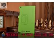 Чехол для Acer One 8 B1-820/821/B1-830 зеленый кожаный..