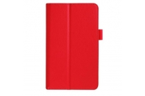 "Чехол для Acer Iconia One 7 B1-770 (K75V / NT.LBKEE.002 / K057) 7.0"" красный кожаный"