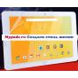 Фирменная оригинальная защитная пленка для планшета Acer Iconia One B3-A20 10.1