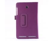 Фирменный чехол бизнес класса для Acer Iconia Tab 8 A1-840/A1-841 FHD с визитницей и держателем для руки фиоле..