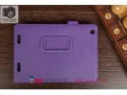 Фирменный чехол-книжка для Acer Iconia Tab A1-830/A1-831 с визитницей и держателем для руки фиолетовый натурал..