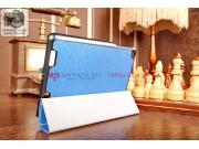 Фирменный умный чехол самый тонкий в мире для Acer Iconia Tab A1-830/A1-831