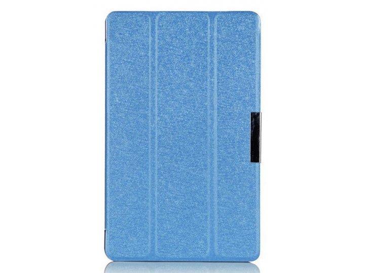 Фирменный умный чехол-книжка самый тонкий в мире для Acer Iconia Tab B1-730/B7-731HD
