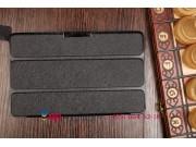 Фирменный умный чехол самый тонкий в мире для Acer Iconia Tab One B1-730/B7-731HD