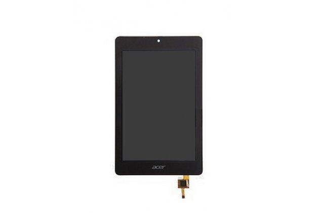 Фирменный LCD-ЖК-сенсорный дисплей-экран-стекло с тачскрином на планшет Acer Iconia Tab B1-730/B7-731HD черный и инструменты для вскрытия + гарантия