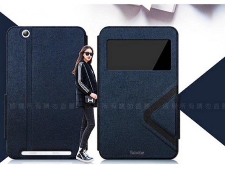 Фирменный чехол-книжка для планшета Acer Iconia Tab B1-750/B1-751 7.0