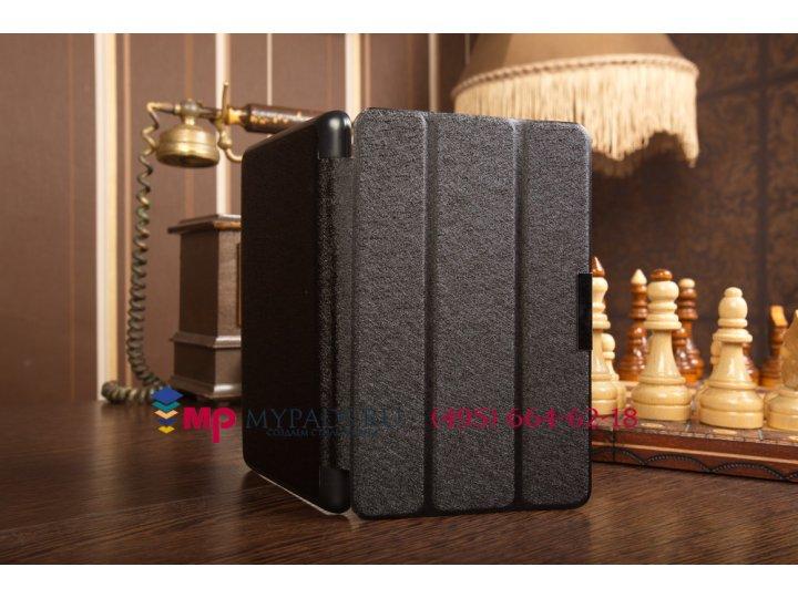 Фирменный умный чехол самый тонкий в мире для Acer Iconia Tab B1-720/B1-721