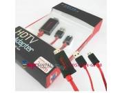 Micro HDMI кабель MHL Acer Iconia Tab B1-720/B1-721 для телевизора..