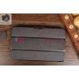 Фирменный умный чехол самый тонкий в мире для Acer Iconia Tab W4-820/W4-821