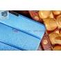 Фирменный умный чехол-обложка самый тонкий в мире для Acer Iconia Tab W4-820/W4-821