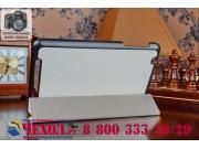 Фирменный умный чехол-книжка самый тонкий в мире для Acer Iconia One 8 B1-810/B1-811