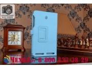 Фирменный чехол для Acer Iconia Tab 8 A1-840/A1-841 FHD голубой кожаный..
