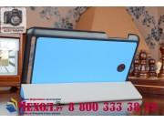 Фирменный умный чехол-книжка самый тонкий в мире для Acer Iconia Tab 8 A1-840/A1-841 FHD