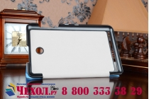 """Фирменный умный чехол-книжка самый тонкий в мире для Acer Iconia Tab 8 A1-840/A1-841 FHD """"Il Sottile"""" голубой пластиковый"""