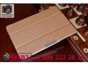 Фирменный умный чехол-книжка самый тонкий в мире для Acer Iconia Tab A1-830/A1-831