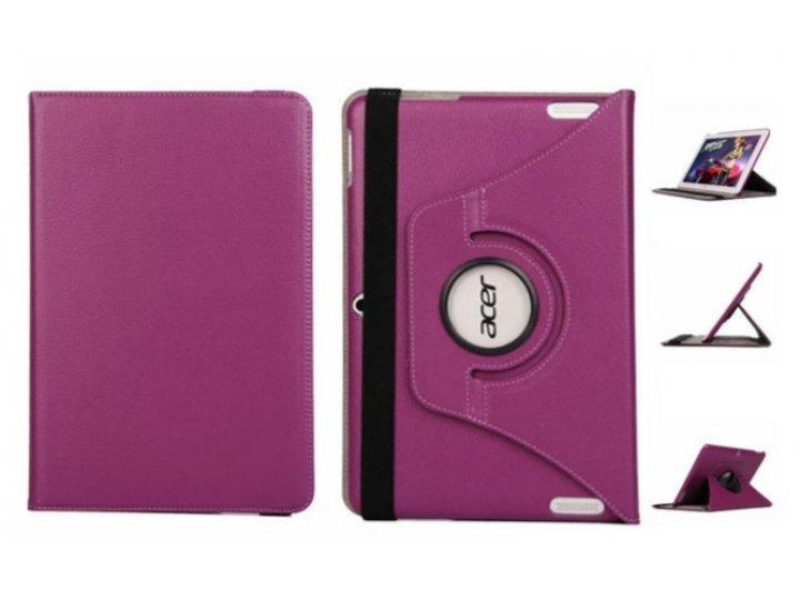 Чехол для планшета Acer Iconia Tab A3-A20/A3-A21/A3-A20FHD поворотный роторный оборотный фиолетовый кожаный..