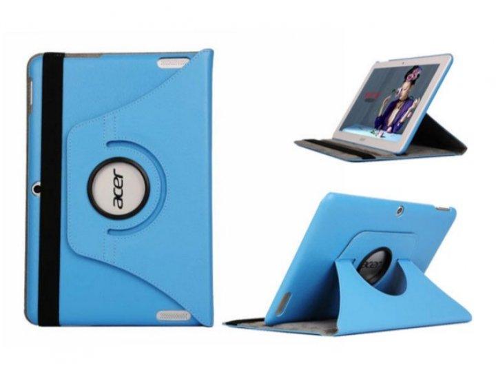 Чехол для планшета Acer Iconia Tab A3-A20/A3-A21/A3-A20FHD поворотный роторный оборотный голубой кожаный..