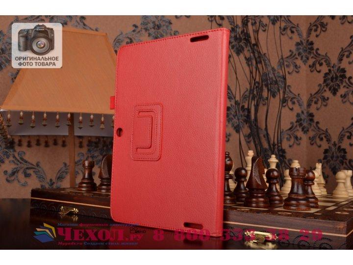 Фирменный оригинальный чехол обложка для Acer Iconia Tab A3-A20/A3-A20FHD-K76G красный кожаный..
