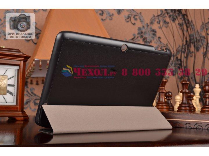 Фирменный умный чехол самый тонкий в мире для Acer Iconia Tab A3-A20FHD-K76G
