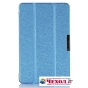 Фирменный умный чехол-книжка самый тонкий в мире для Acer Iconia Tab B1-720/B1-721