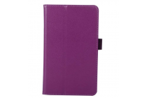 Чехол для Acer Iconia Tab B1-750/B1-751 фиолетовый кожаный