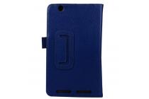 Чехол для Acer Iconia Tab B1-750/B1-751 синий кожаный