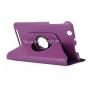 Чехол для планшета Acer Iconia Tab B1-750/B1-751 поворотный роторный оборотный фиолетовый кожаный..