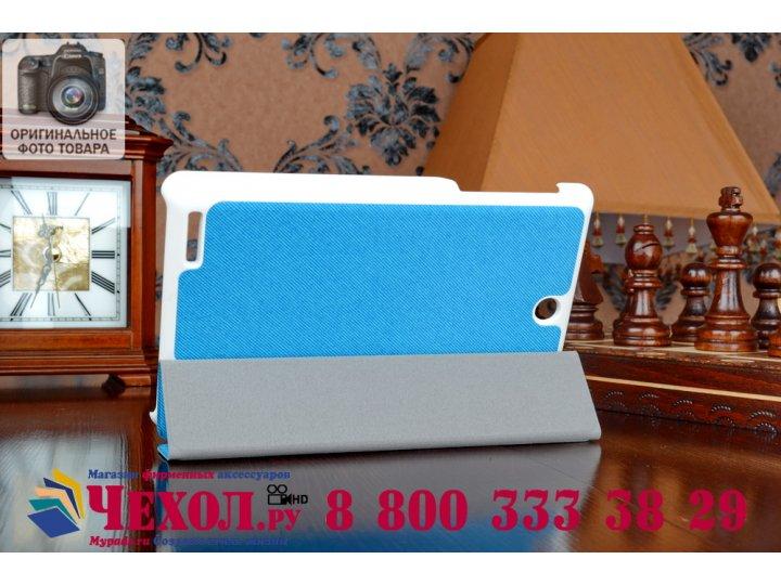Фирменный умный чехол-книжка самый тонкий в мире для Acer Iconia Tab One X 7 B1-740/B1-741