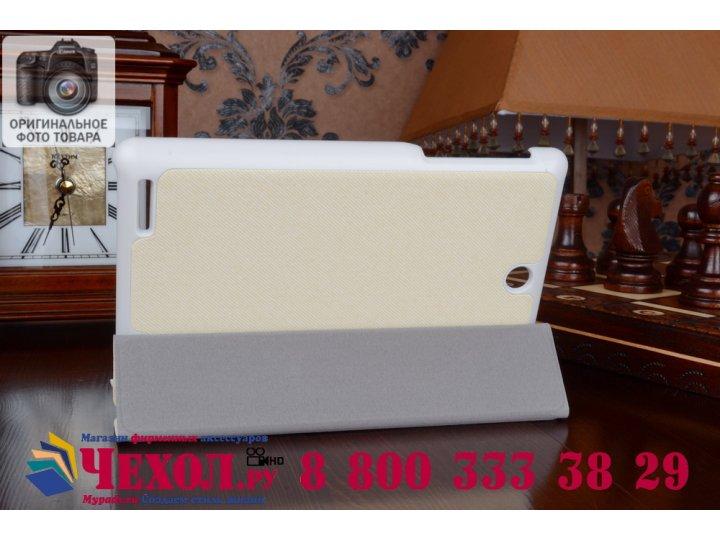 Фирменный умный чехол самый тонкий в мире для Acer Iconia Tab One X 7 B1-740/B1-741