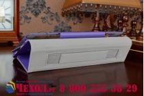 """Фирменный чехол бизнес класса для Acer Iconia Tab W1-810 с визитницей и держателем для руки фиолетовый натуральная кожа """"Prestige"""" Италия"""