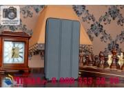 Фирменный умный чехол самый тонкий в мире для Acer Iconia Tab 8W W1-810