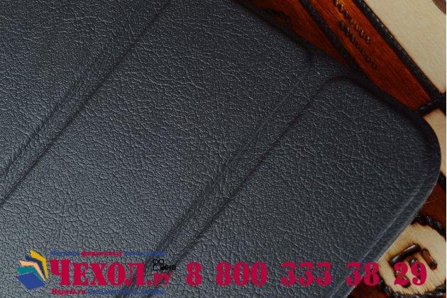 """Фирменный умный чехол самый тонкий в мире для Acer Iconia Tab 8W W1-810  """"Il Sottile"""" черный пластиковый"""