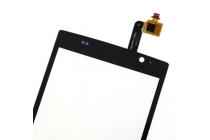 Фирменное сенсорное стекло-тачскрин для планшета Acer Iconia Talk S A1-724 черный и инструменты для вскрытия + гарантия