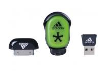 Фирменный умный беспроводного датчик Adidas miCoach Speed Cell с адаптером для iPhone 4/4S и USD-донгл для компьютера