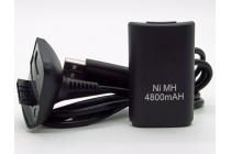 Фирменное USB - зарядное устройство от сети для геймпада Microsoft Xbox 360 Wireless Controller + аккумуляторная батарея 4800mAh + гарантия