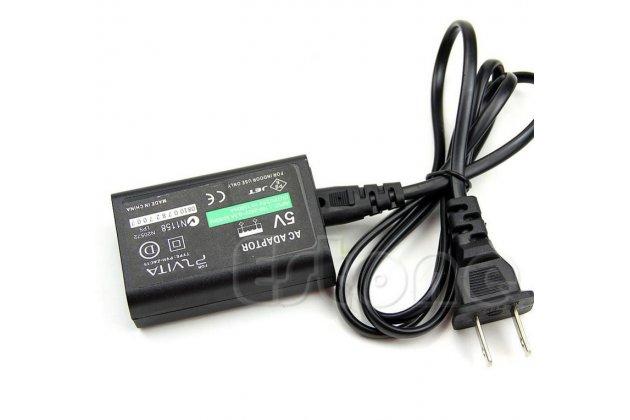 Фирменное зарядное устройство от сети для Sony PS Vita + гарантия