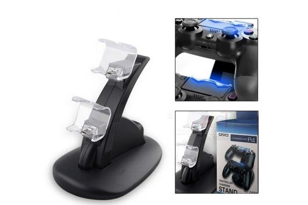 Фирменное оригинальное двойное USB-зарядное устройство/док-станция для игровой приставки/геймпадов Sony Playstation 4 / Dualshock 4