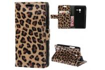 Чехол-защитный кожух для Alcatel One Touch POP D3 4035D/X леопардовый коричневый