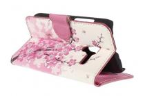 """Фирменный уникальный необычный чехол-книжка для Alcatel One Touch POP D3 4035D/X """"тематика цветок Сакуры"""""""