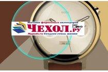 Фирменное защитное закалённое противоударное стекло премиум-класса из качественного японского материала с олеофобным покрытием для часов Alcatel OneTouch Watch