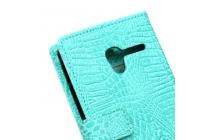Фирменный чехол-книжка с подставкой для Alcatel PIXI 3 (4.5) 4027D/X / 5017D/X лаковая кожа крокодила цвет морской волны